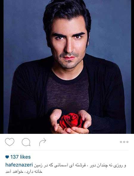 داغ ترین عکسهای بازیگران و شخصیت های معروف در اینستاگرام