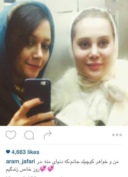 تصاویر جدید بازیگران و چهره ها در شبکههای اجتماعی