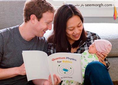 مدیر فیسبوک برای دخترش کتاب فیزیک کوانتوم میخواند +عکس