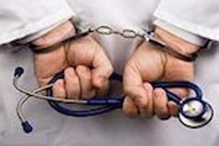 بازداشت پزشک بیمارستان اشرفی خمینی شهر