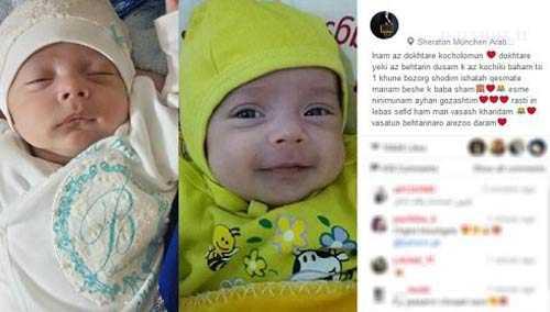 سردار آزمون اسم فرزندش را انتخاب کرد + عکس