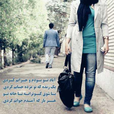 جملات و عکس نوشته های عاشقانه 2016