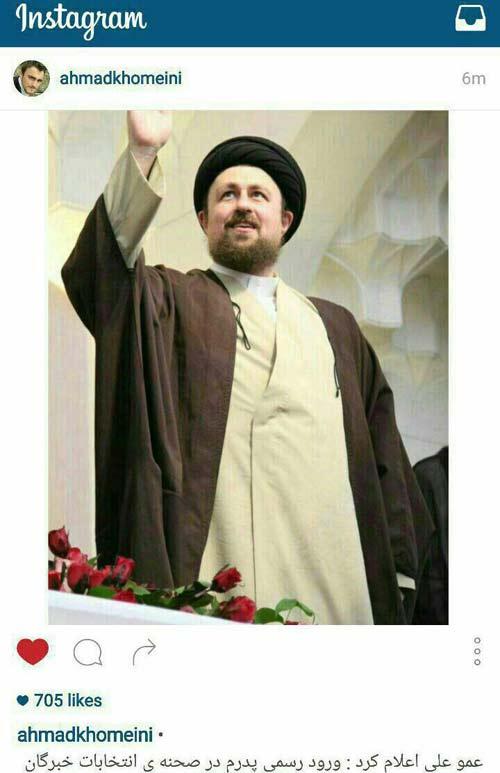 سید حسن خمینی به میدان انتخابات آمد