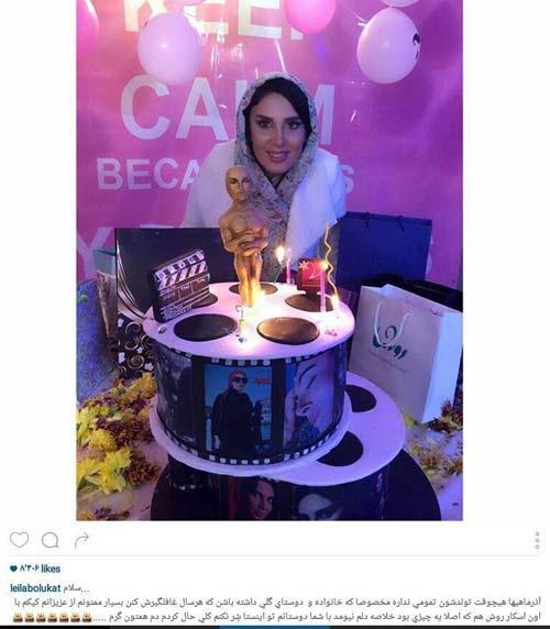 فرزاد حسنی در جشن تولد خانم بازیگر و کیک تولد جالبش