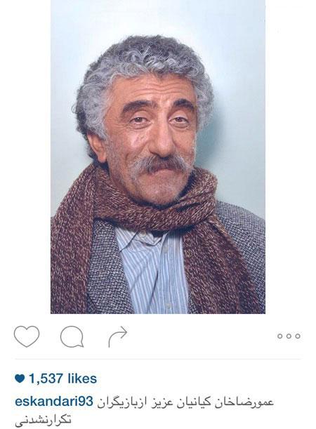 جدیدترین عکس های بازیگران در شبکههای اجتماعی