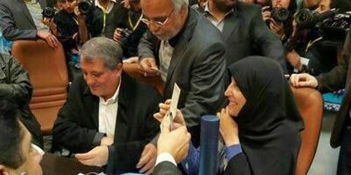 ثبت نام محسن و فاطمه هاشمی در انتخابات +عکس