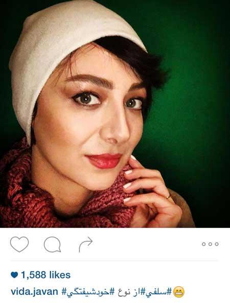 تازه ترین عکسهای بازیگران در شبکه های اجتماعی زمستان94