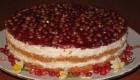 کیک مجلسی و خوشمزه انار مخصوص شب یلدا