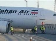 جزئیات سانحه هواپیمای ماهان در ترکیه +عکس