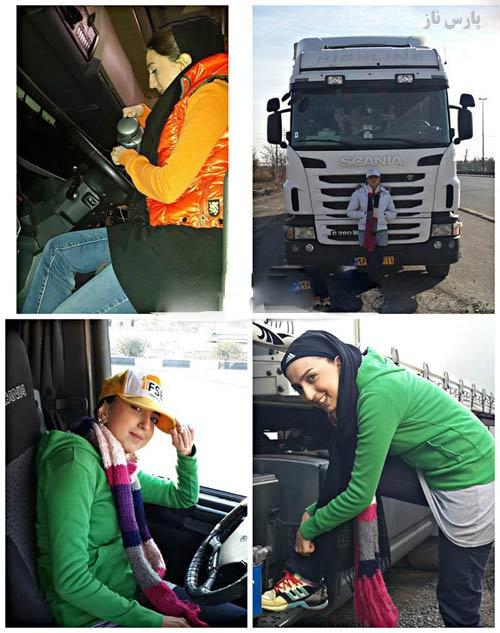 دختر جوان زیبای ایرانی راننده تریلی اسکانیا + عکس