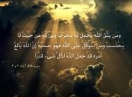 بهترین دعا برای پولدار شدن
