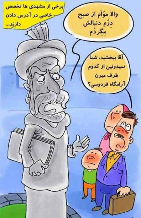 عکس پروفایل مشهد حرم امام رضا