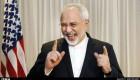 جوک جدید و واکنش خنده دار مردم به قطع رابطه با ایران