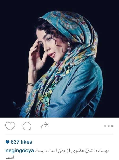 جدیدترین عکسهای بازیگران در فضای مجازی آذر94