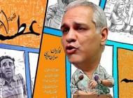 اولین واکنش مهران مدیری به جنجال توهین به کوروش + عکس