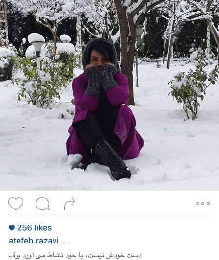 جدیدترین عکسهای بازیگران زمستان 94