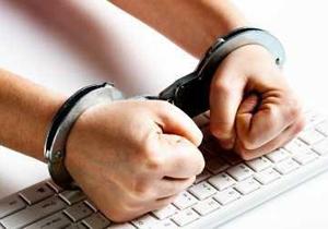 شگرد اینترنت رایگان برای اخاذی از دختران