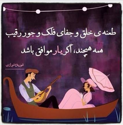 عاشقانه ترین شعرهای جدید و پر احساس