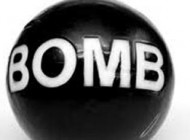 کشف بمب 21 کیلویی در ایران