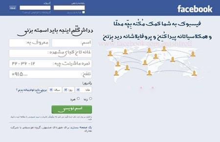 ترول خیلی خنده دار و عکس نوشته های طنز مشهدی