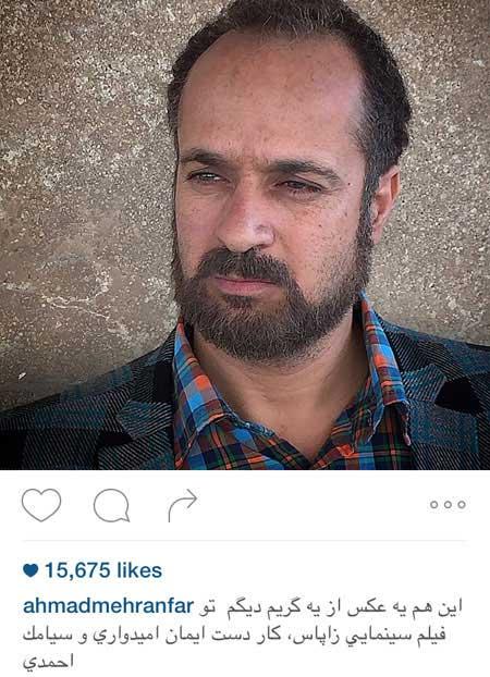 داغترین عکسهای بازیگران در شبکه های اجتماعی