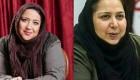 شهره لرستانی بعد از کاهش وزن 40 کیلویی  + عکس
