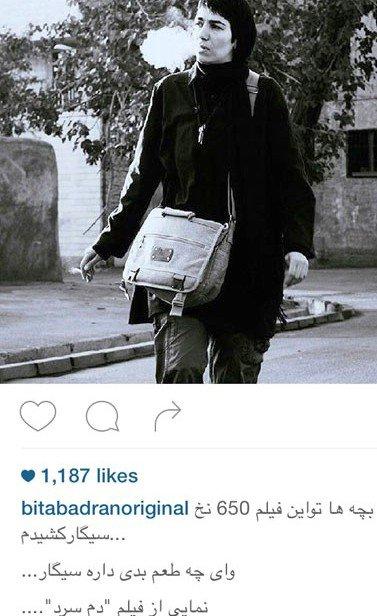 بازیگر زن ایرانی که رکورد سیگار کشیدن را زد +عکس