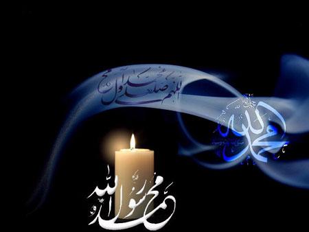 اشعار رحلت پیامبر اعظم و شهادت امام حسن مجتبی