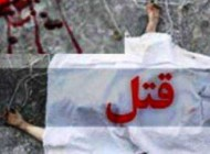 قتل پیرمرد 90 ساله در بیمارستان بهشهر +عکس