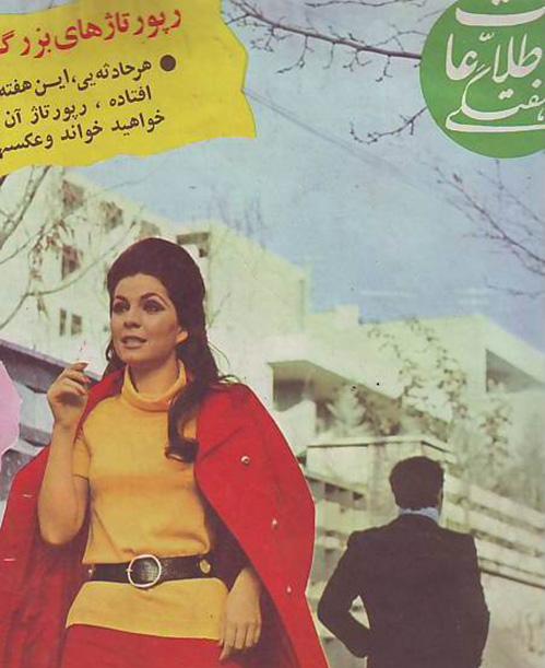 خانم بازیگر مشهور قبل از انقلاب درگذشت +عکس