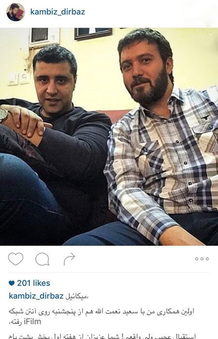 عکس جدید بازیگران ایرانی و چهره های مشهور