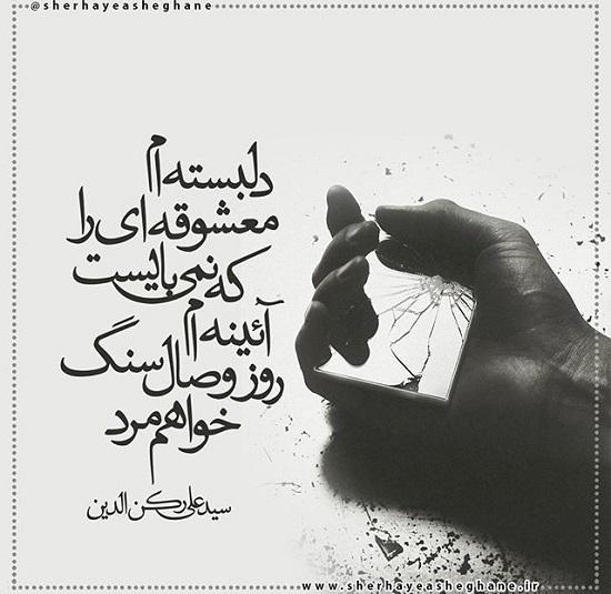 زیباترین عکس نوشته های عاشقانه