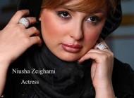 عکس های جدید آتلیه ای نیوشا ضیغمی و همسرش