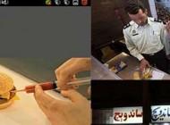 جنجال دستگیری ساندویچ فروش داعشی +عکس