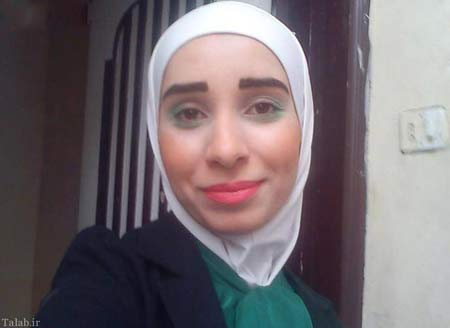 این دختر زیبا بدست داعش گردن زده شد +عکس