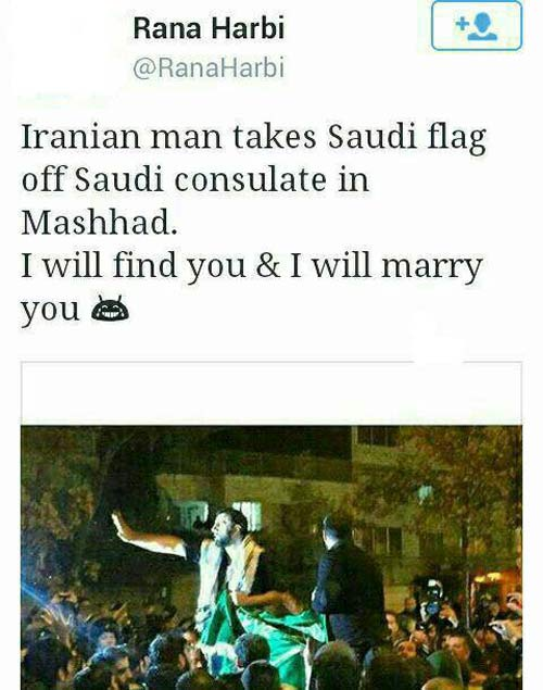 توئیت عجیب دختر لبنانی برای پسر ایرانی +عکس