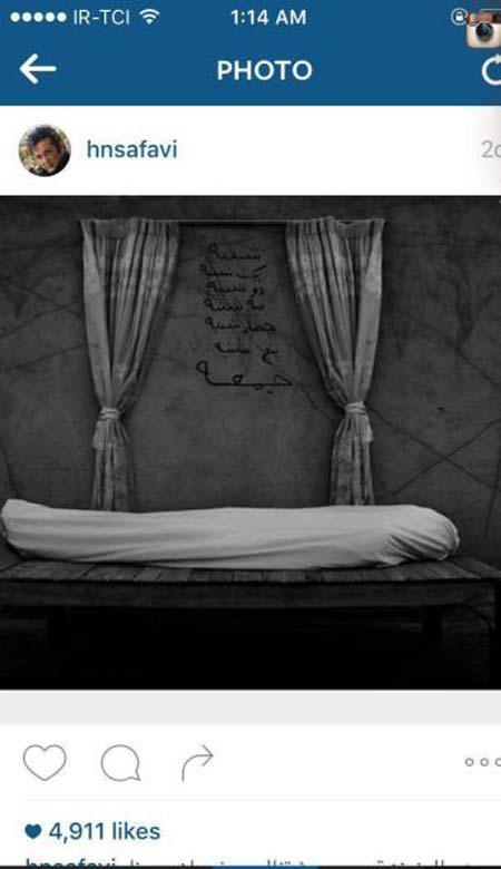 وکالت حسام نواب صفوی در پرونده مرگ زن بیمار بخاطر قصور پزشکی +عکس