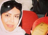 عکس های فلور نظری – بازیگر ایرانی