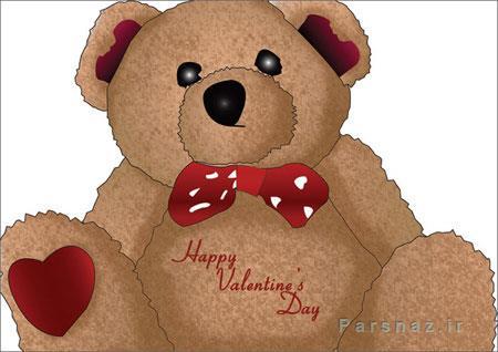 کارت پستال های عاشقانه خرس ولنتاین