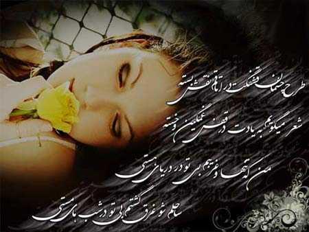 عاشقانه ترین نوشته های رمانتیک