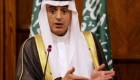 روابط دیپلماتیک ایران و عربستان قطع شد +عکس