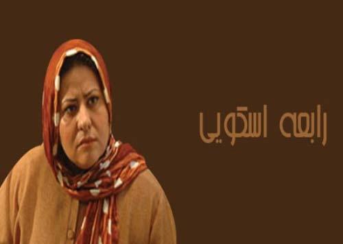 بازیگر زن معروف ایرانی به شبکه جم پیوست +عکس