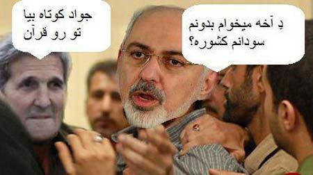 عکسهای طنز و خیلی خنده دار از قطع ارتباط با ایران