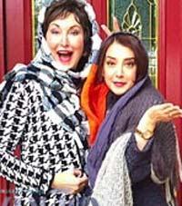 خانم بازیگر ایرانی در کنار مادر آمريکايی اش +عکس