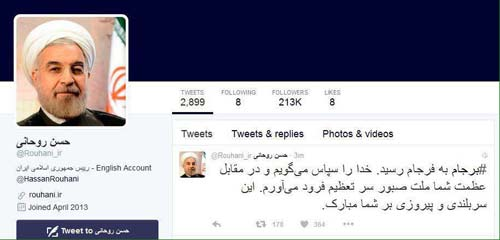واکنش رسانه ها و روحانی به اجرای برجام +عکس