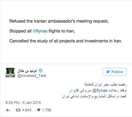 میلیاردر سعودی اعلام کرد سرمایه گذاری در ایران را متوقف کرد +عکس