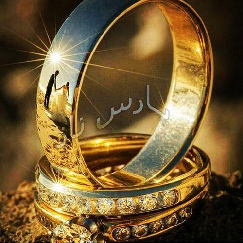 ذکری برای جذب خواستگار و حل مسائل ازدواج