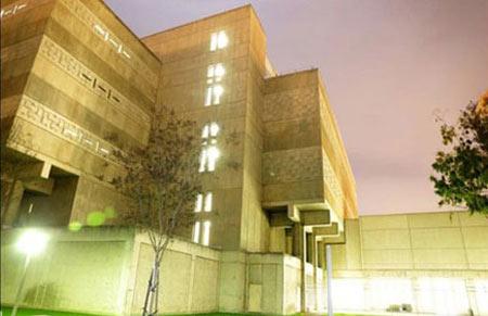 فرار یک مجرم ایرانی از امنیتی ترین زندان آمریکا + عکس