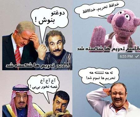 Image result for باحال