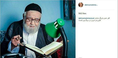 اکبر عبدی عزادار شد +عکس